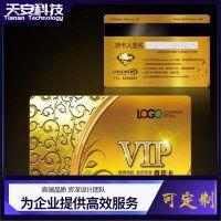 惠州市美发储值磁条卡_设计印刷