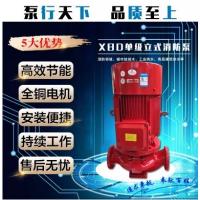 22KW消防泵多少钱 XBD5.2/25G-L 不锈钢叶轮轴 浙江舟山众度泵业
