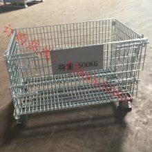供应折叠式镀锌C-2标准仓储笼