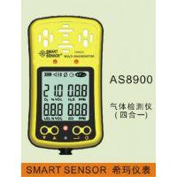 四会化氢气体检测仪,泵吸式硫化氢检测仪,产品的详细说明