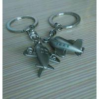 海口小飞机钥匙扣制作/三亚立体金属钥匙链订做