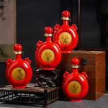 梅兰竹菊酒瓶图片 一斤装陶瓷酒瓶套装批发价格 高档礼品储酒罐定制