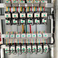 高低压配电柜 自动化综合控制系统控制柜 设计研发