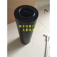 压力管路过滤器滤芯Q.UI.BH-H400×10BP Q.U.BH-250×10BDP