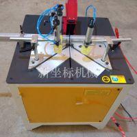 振鹏机械设备型材切割机门窗断桥合金铝塑门设备切割机