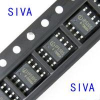 硅元谷授权代理 IP5305 移动电源五合一 1. 2A充电 1A放电 可供方案技术