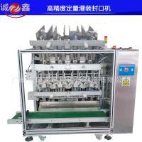 工厂常用一体化面膜机全自动面膜灌装封口设备常压流水线机器