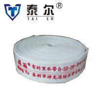 8KG 0.8Mpa 8型消防水带  橡胶  聚氨酯消防水带