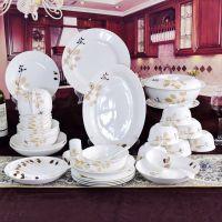 唐山亿美厂家批发陶瓷餐具 简约家用双人骨瓷碗盘勺套装定制