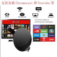 Chromecast无线wifi推送宝手机电视投影仪 支持Google APP同屏器
