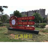 江苏扬州广告标识标牌制作 木纹工艺宣传栏 LED灯箱 橱窗 导视牌