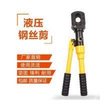惠鑫厂家销售液压线缆剪 手动液压切刀 钢芯绞线 合金刀片