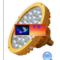张家口|QINGHAOPAI|BHD3100系列防爆LED泛光|BHD3100-40|50|70|W