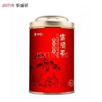 喜饼金色铁罐 马口铁圆形铁罐 定制富硒茶包装罐