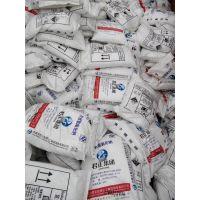 济南供应工业级君正氢氧化钠/烧碱/片碱/火碱,一级代理商,全国发货。