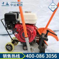 内燃锯轨机 电动锯轨机 NQG-9内燃钢轨切轨机