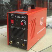 LGK-40空气等离子切割机中山瑞凌焊机高智销售维修服务中心