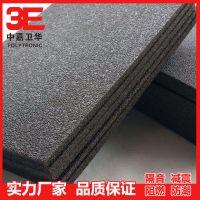 XPE电子交联聚乙烯减震垫隔音隔热保温复合发泡材料减振垫