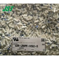 JST原装正品防水插头连接器02R-JWPF-VSLE-S