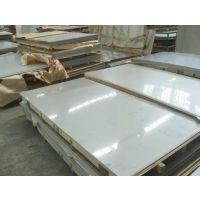 供应泰州0.8mm冷轧不锈钢薄板 美标ASTM321 06cr18ni11ti不锈钢板现货