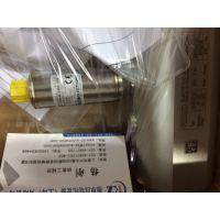 EVS3114-A-0020-000流量仪表