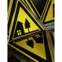 上海琛顺铝业供应交通标识牌反光警示牌