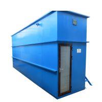 学校厕所生活污水处理高效除氨氮 华兰达厂家污水处理设备