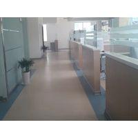 pvc地板卷材 医用pvc地板价格 医用pvc地板卷材