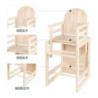 宝宝餐椅儿童餐椅婴儿餐椅实木多功能餐桌椅婴儿吃饭桌座椅