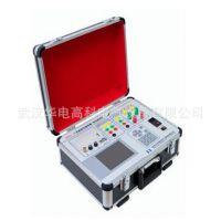 华电高新智能BRS-H变压器容量及特性测试仪