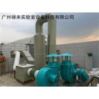 广东广州做实验室通风系统工程公司