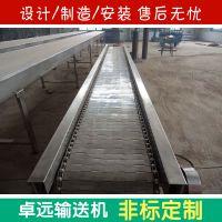 浙江链板输送机卓远厂家直销不锈钢链板输送线耐高温
