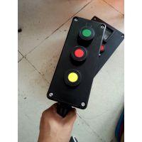 浙江省BAZ8050防爆防腐主令控制器相关型号