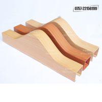 重庆铝方通厂家定制 木纹弧形天花背景墙装饰铝材