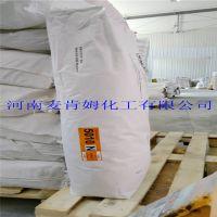 可再分散乳胶粉5010N 德国瓦克品牌 高端瓷砖胶的不二选择