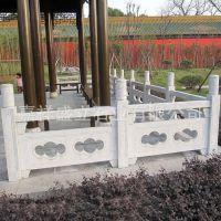 直销桥梁河岸石雕栏杆 旗台景区石头防护栏 量大优惠