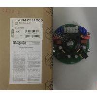 美国Aqua Signal继电器模块 E83425504000-7406