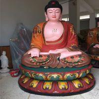 厂家定做玻璃钢大型佛像雕塑 彩绘如来佛祖雕像 寺庙佛像雕塑