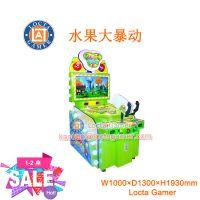 广东中山泰乐游乐儿童室内电玩嘉年华射击游乐设备水果大暴动绿色主题射球射水彩电显示屏