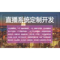 新版呆萌直播系统源码 增加 三级分销 座驾商城 靓号购买功能