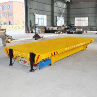 气垫搬运电动地平车 电动轨道平板车传动装置图纸 重型台车型号