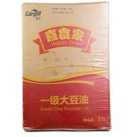 【嘉吉 正品保障】喜食家一级大豆油22L 餐饮专用