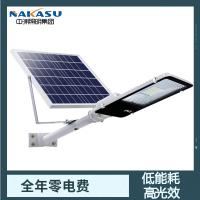 中洲 太阳能灯 户外庭院新农村家用LED路灯100W一体化大功率照明灯超亮