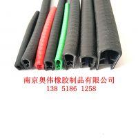 供应U型包边装饰条各种大小尺寸颜色U型装饰条