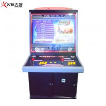 广州电玩城礼品机扭蛋机儿童乐园儿童游戏机厂家