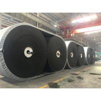 山东优质矿用PVC/PVG阻燃橡胶输送带