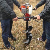 汽油机挖坑机种植机施肥机植树机打洞机钻头园林 泥土 地钻