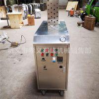 方便快捷蒸汽洗车机 高温环保蒸汽洗车机 新型优质蒸汽清洗机