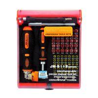 杰科美JM6113 73合一棘轮螺丝刀工具组合套装 家庭维修拆电脑手机
