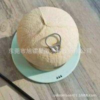椰子开口机椰王Coconut拉环切割半穿方便吃椰肉激光切割机雕刻机